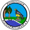 Förderverein Freibad Havixbeck e. V.